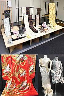 「桐生織」の伝統的な技術を継承している帯や着物など「桐生の繊維関連製品」