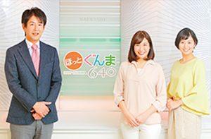「NHKニュース ほっとぐんま640」(左から)泉浩司アナウンサー、源田愛莉那キャスター、安川侑希キャスター