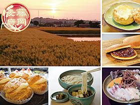 藤岡市内の黄金色に輝く「麦秋」の麦畑(左上)と、「麦王国 藤岡麦府」のグルメやスイーツ