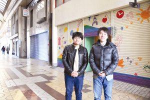 「アリスの広場」の佐藤代表(右)と「ハレルワ」の間々田代表(左)