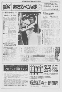 1983072_1